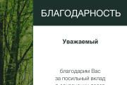 Грамота. Сертификат. Диплом. Уникальный дизайн. Спорт. Музыка. Театр 8 - kwork.ru