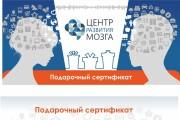 Сделаю сертификат 75 - kwork.ru