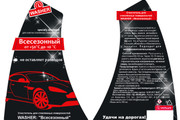 Дизайн упаковки 24 - kwork.ru