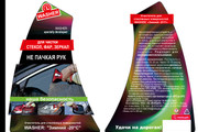 Дизайн упаковки 23 - kwork.ru