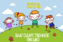 Создам плакат в векторе 4 - kwork.ru