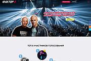 Создам уникальный Лендинг 9 - kwork.ru