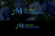 Создам качественный логотип, favicon в подарок 180 - kwork.ru