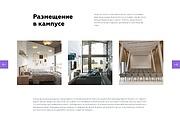 Сайт под ключ. Landing Page. Backend 493 - kwork.ru