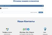 Создание сайта - Landing Page на Тильде 277 - kwork.ru