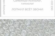 Макет визитки 41 - kwork.ru