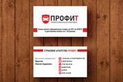 3 варианта дизайна визитки 158 - kwork.ru