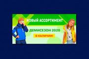 Сделаю логотип в трех вариантах 120 - kwork.ru