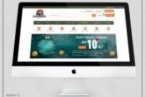 Дизайн баннеров для сайта 19 - kwork.ru