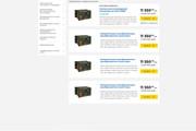 Уникальный дизайн сайта для вас. Интернет магазины и другие сайты 384 - kwork.ru
