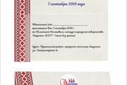 Векторизация файла, логотипа, отрисовка эскиза 55 - kwork.ru