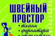 Оформлю ваше сообщество ВК 86 - kwork.ru