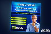 Сочный дизайн креативов для ВК 41 - kwork.ru