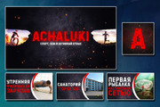 Оформление YouTube канала 41 - kwork.ru