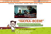 Верстка страницы html + css из макета PSD или Figma 82 - kwork.ru