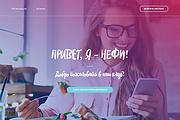 Верстка страницы html + css из макета PSD или Figma 61 - kwork.ru