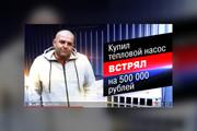 Грамотная обложка превью видеоролика, картинка для видео YouTube Ютуб 62 - kwork.ru