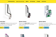 Создание сайта - Landing Page на Тильде 290 - kwork.ru
