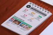Разработка полиграфического издания 73 - kwork.ru
