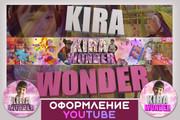 Шапка для Вашего YouTube канала 171 - kwork.ru
