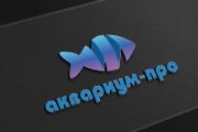 Логотип новый, креатив готовый 192 - kwork.ru