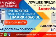 Баннер для печати в любом размере 93 - kwork.ru
