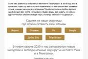 Сделаю адаптивную верстку HTML письма для e-mail рассылок 119 - kwork.ru