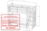Проект корпусной мебели, кухни. Визуализация мебели 70 - kwork.ru