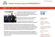 Создам сайт-визитку недорого 32 - kwork.ru
