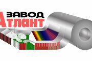 Отрисовка логотипа в векторе 16 - kwork.ru