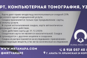 Баннер для печати в любом размере 66 - kwork.ru