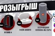 Сделаю 1 баннер статичный для интернета 62 - kwork.ru