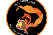 Уникальный логотип в нескольких вариантах + исходники в подарок 367 - kwork.ru