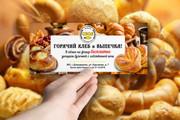 Создам качественный дизайн привлекающей листовки, флаера 63 - kwork.ru