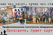 Дизайн - макет быстро и качественно 151 - kwork.ru