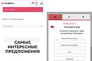 Доработка мобильной версии 21 - kwork.ru