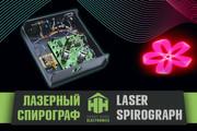 Создам превью для видео youtube 23 - kwork.ru