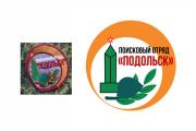 Отрисовка в вектор 63 - kwork.ru