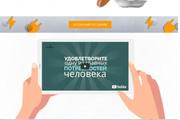 Создание красивого адаптивного лендинга на Вордпресс 161 - kwork.ru