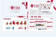 Оформление презентации товара, работы, услуги 131 - kwork.ru