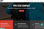 Создам современный адаптивный landing на Wordpress 44 - kwork.ru