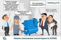 Иллюстрации, рисунки, комиксы 130 - kwork.ru