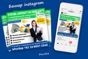 Креативы, баннеры для рекламы FB, insta, VK, OK, google, yandex 144 - kwork.ru