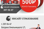 Создам дизайн сертификата, купона 12 - kwork.ru