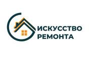 Ваш уникальный логотип 10 - kwork.ru