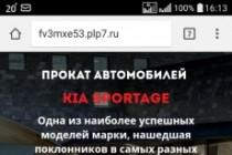 Создам интернет-магазин на Wordpress 68 - kwork.ru