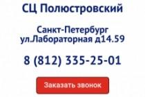Создам интернет-магазин на Wordpress 66 - kwork.ru