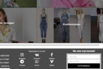 Создам интернет-магазин на Wordpress 60 - kwork.ru