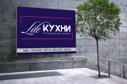 Дизайн наружной рекламы 100 - kwork.ru