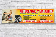 Дизайн наружной рекламы 99 - kwork.ru